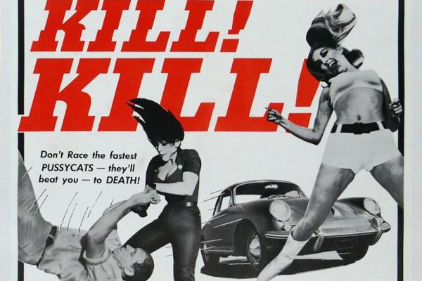 Faster, Pussycat! Kill! Kill! (V2)