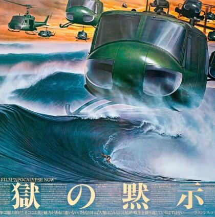 Apocalypse Now (V2)